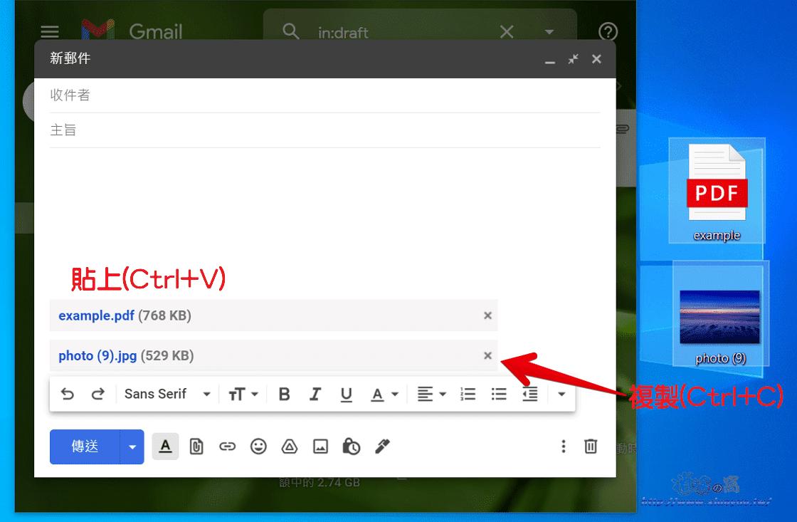 Chrome新增 Clipboard filenames 功能,能讀取系統剪貼簿複製的檔案