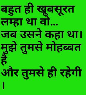 Sad Shayari । Hindi Shayari। love Shayari