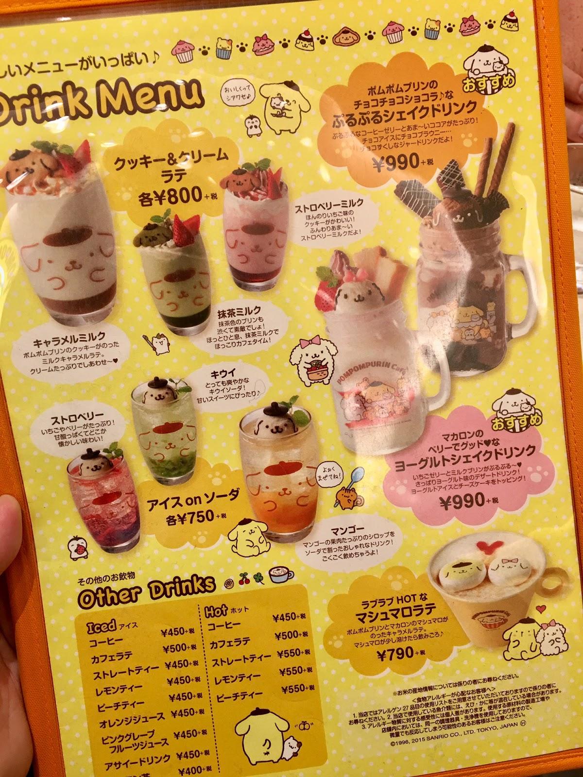 Pompompurin Cafe Menu