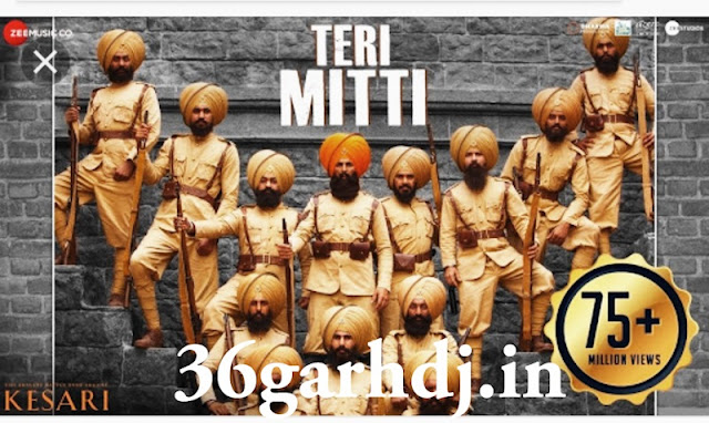 Teri Mitti dj Song Collectiondj amit kaushik