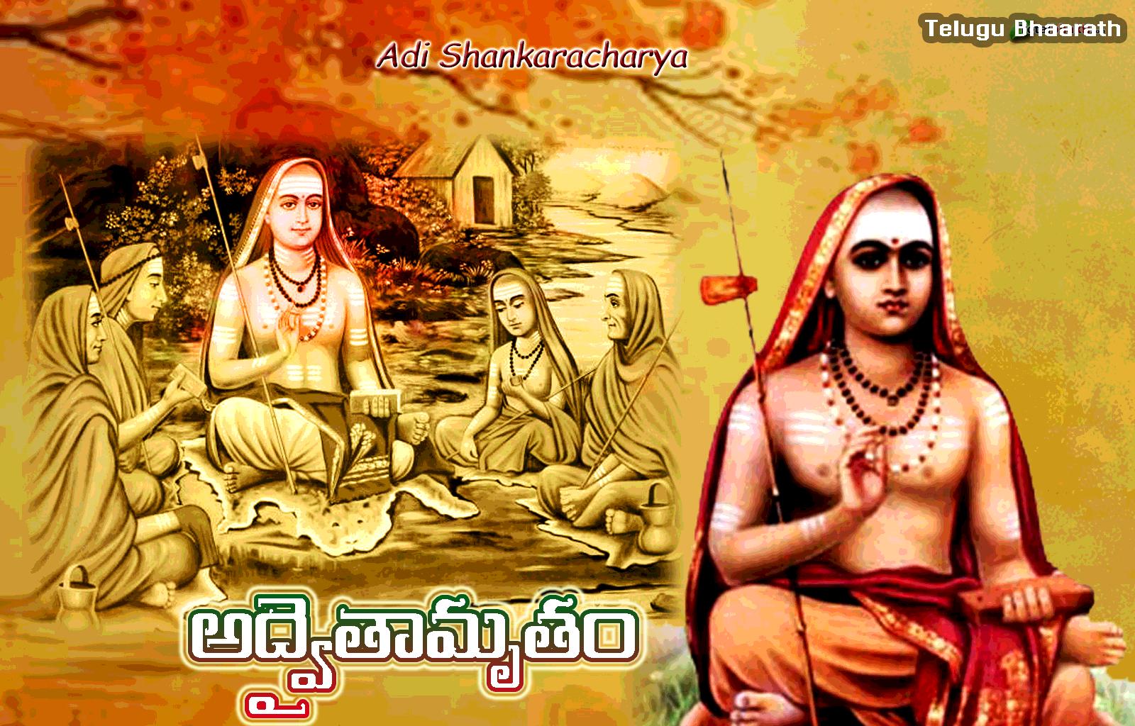 అద్వైతామృతం, దశశ్లోకీ - నిర్వాణ దశకము - Advaita, Nirvaana Dasakamu