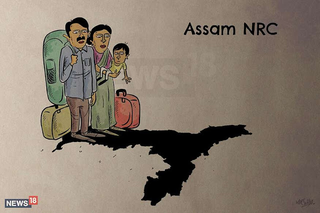 Four organisations in Assam protest against NRC exclusions