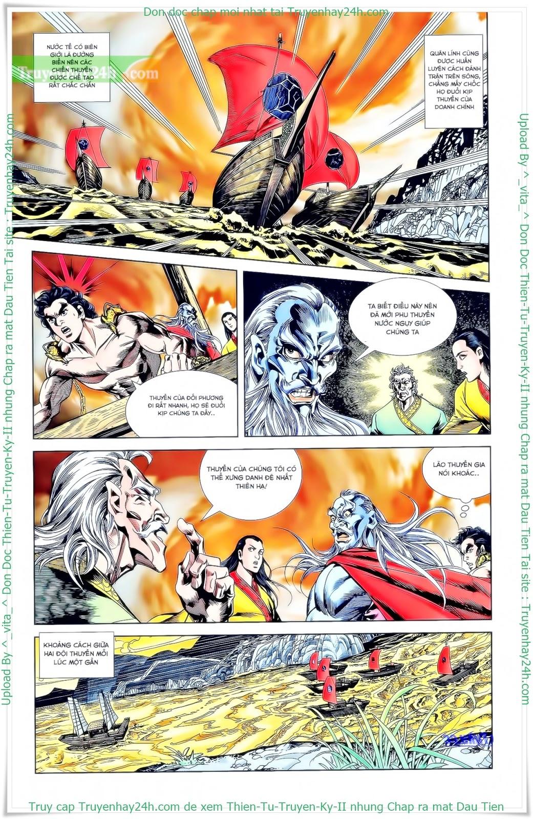 Tần Vương Doanh Chính chapter 27 trang 3