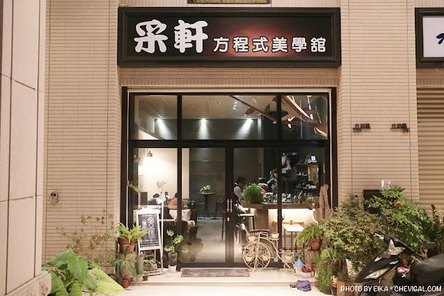 IMG 9559 - 啥!顛覆吧。沒有招牌的超神秘咖啡廳!超酷的黑糖expresso粉粿是深夜限定!