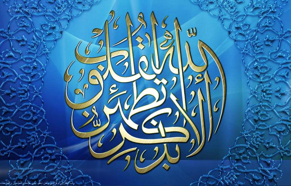 خلفيات اسلامية جديدة لسطح المكتب
