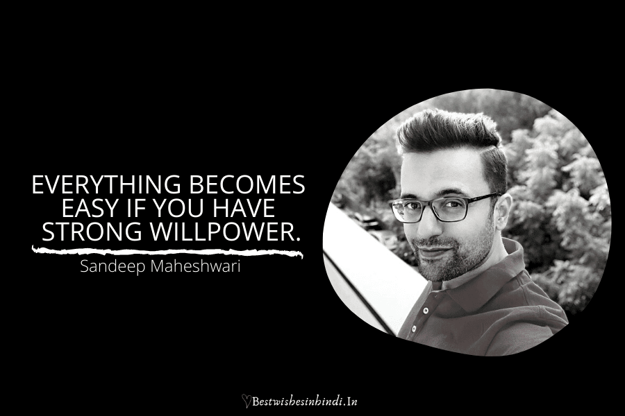 best life quotes by sandeep maheshwari, motivational quotes in hindi sandeep maheshwari