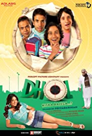 Dhol 2007