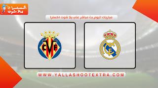 مباراة ريال مدريد وفياريال اليوم 21-11-2020 في الدوري الاسباني