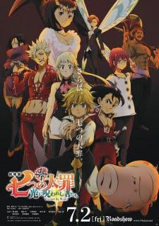 فيلم انمي Nanatsu no Taizai Movie 2: Hikari ni Norowareshi Mono-tachi مترجم بعدة جودات
