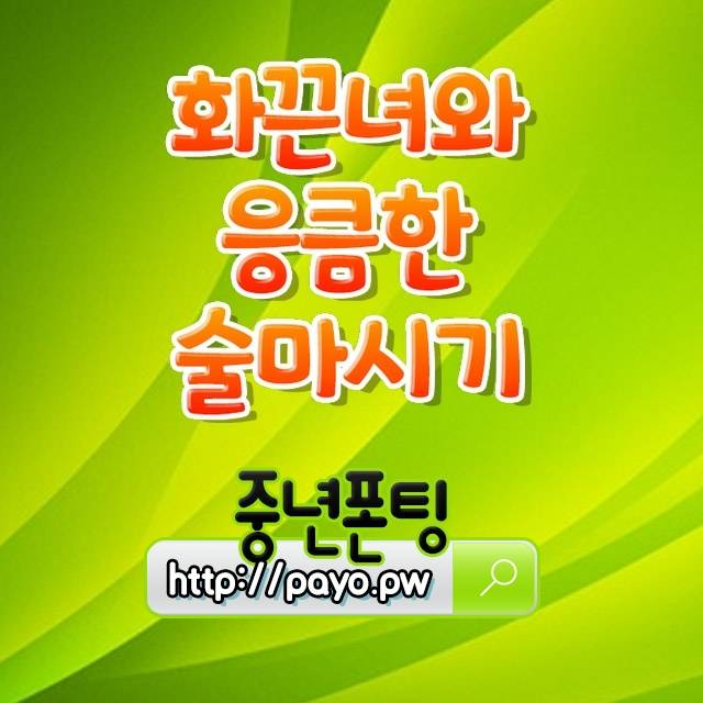 광안2동UPS