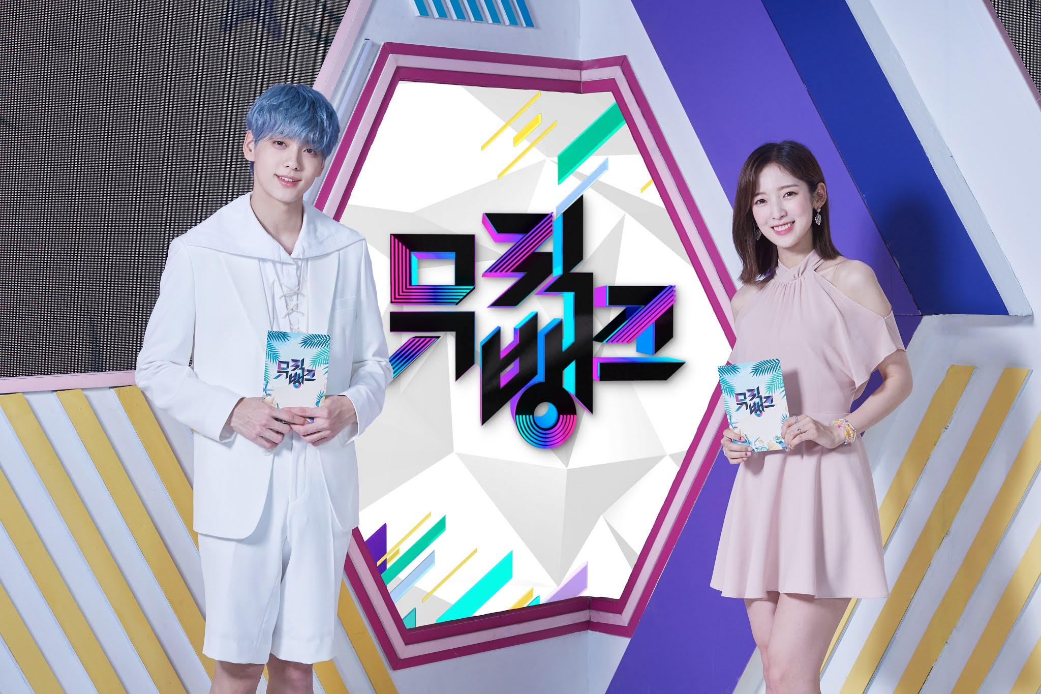 Music Show Kbs Music Bank K Hallyu