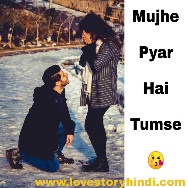 cute love stories,cute love stories in hindi