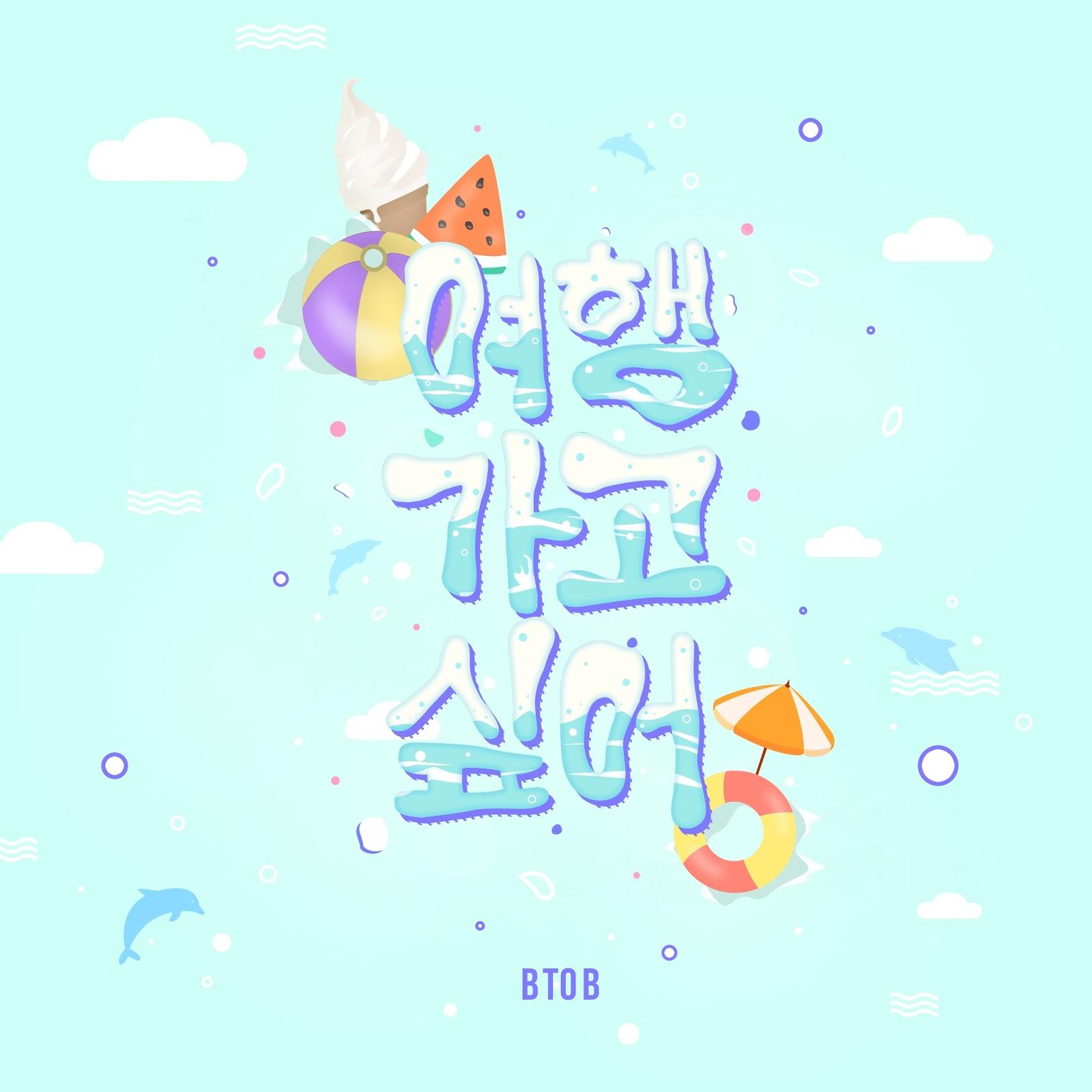 We Are Kpopers Blog: Lirik Lagu BTOB - I Want To Vacation