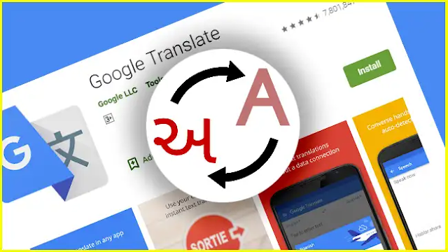 Google Translate Android App: Translate Anything and Everything Over Voice, Text & Dictionary