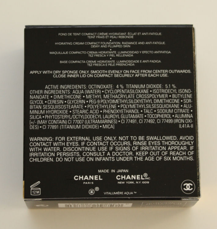 Pondering Beauty Chanel Vitalumi 232 Re Aqua Fresh