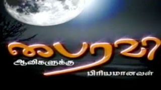 Bhairavi 20.03.2016 Sun TV Serial