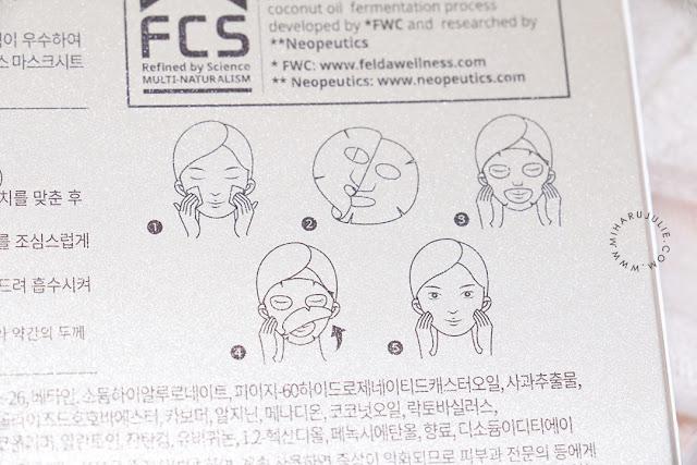 INSbyN Brightening Mask