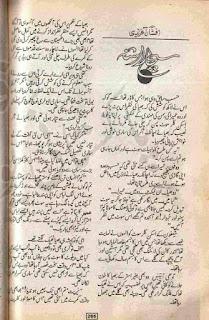 Sacha Rasta by Afshan Afridi Online Reading