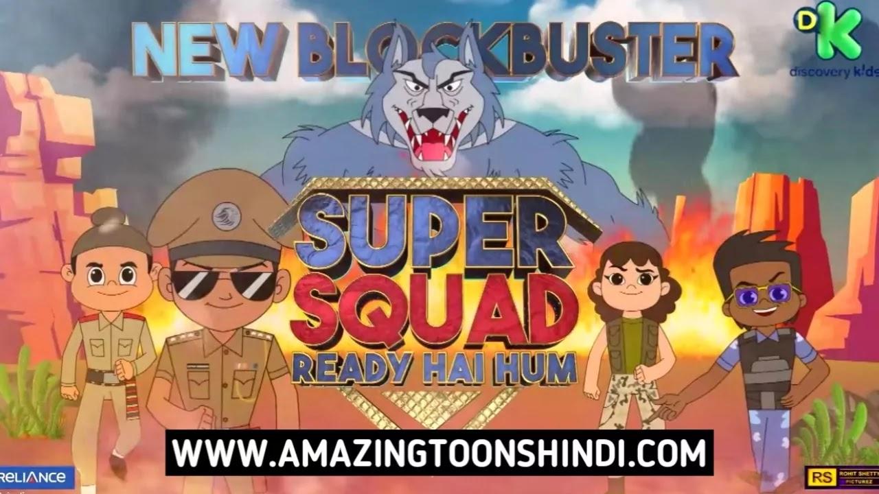 Little Singham Super Squad Ready Hai Hum