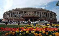 Parliament Of India Recruitment