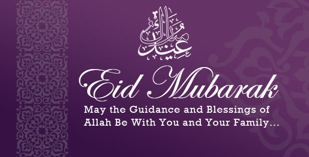 eid wishes quotes  eid wishes in hindi  happy eid mubarak wishes  eid mubarak sms 2017  eid mubarak sms english  eid mubarak wishes in english  eid wishes images  eid mubarak quotes   happy eid mubarak wishes  eid mubarak wishes for lover  eid mubarak sms english  advance eid mubarak wishes in english  eid mubarak sms hindi  eid mubarak sms 2017  happy eid mubarak wishes quotes  eid mubarak status