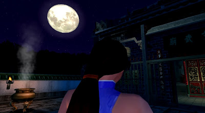 The moon in Shenmue II is an actual 3D object.