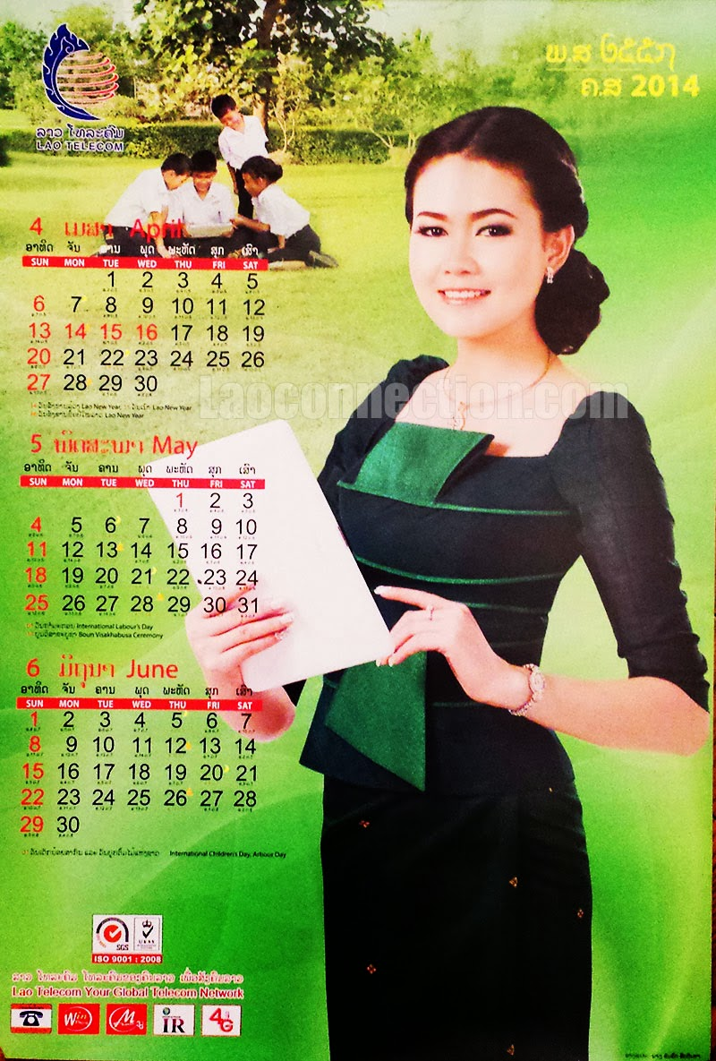 Lao Telecom 2014 Calendar - Ms. April/May/June