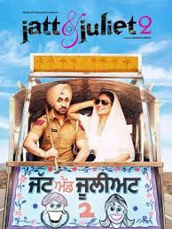Diljit Dosanjh, Neeru Bajwa Jatt & Juliet 2 Punjabi Movie 5th highest grossing at box office wikipedia