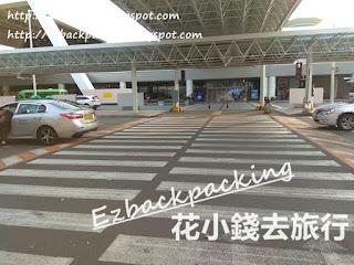 釜山機場國內線釜山輕軌