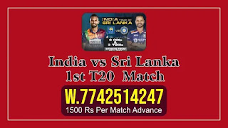International T20 1st Match SL vs IND Who will win Today 100% Match Prediction