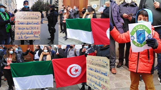 أحباء هلال الشابة يحتجّون أمام السفارة التونسية بباريس