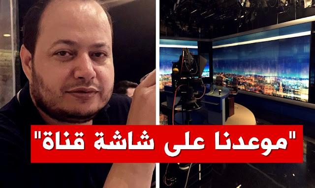samir elwafi سمير الوافي