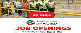 وظائف موانئ دبي العالمية 2019 ميناء دبي يعلن التوظيف المباشر