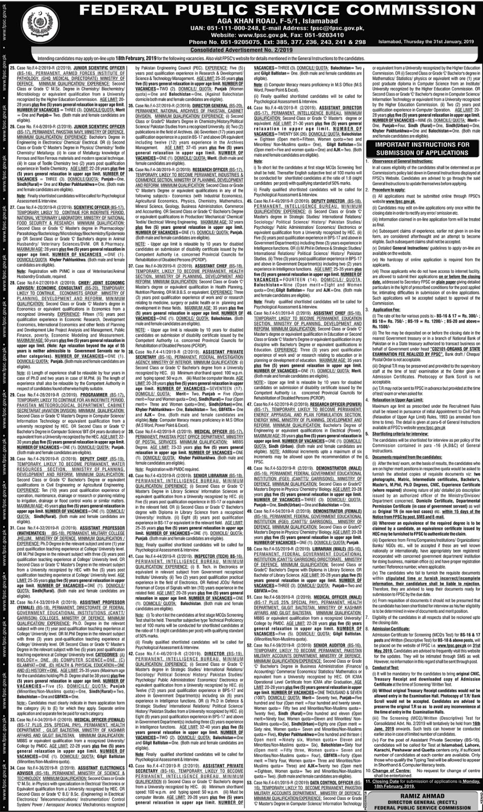 IB(Intelligence Bureau) Jobs 2019 Various Vanncies | Apply Online