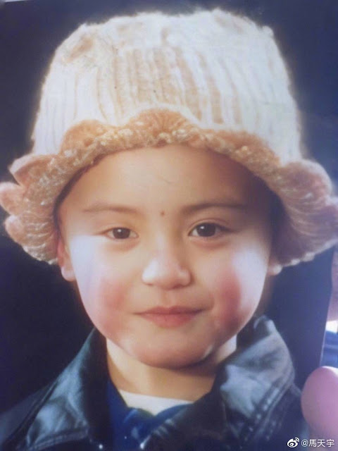 ma tianyu childhood photo