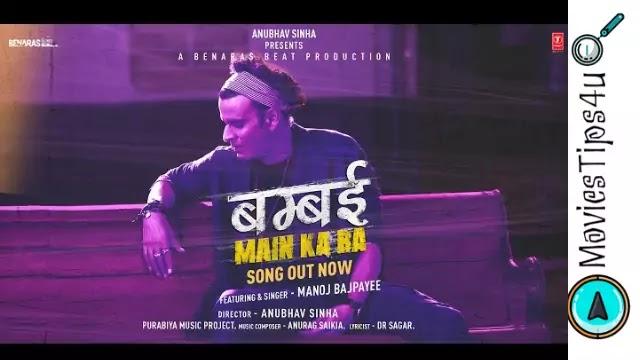 Bambai Main Ka Ba | Bhojpuri Rap | Manoj Bajpayee | Lyrics Hindi & English