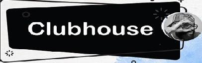 شاركنا النقاشات على Clubhouse