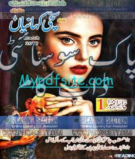 Sachi Kahaniyan Digest March 2016