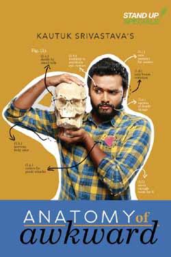 Anatomy of Awkward (2018)