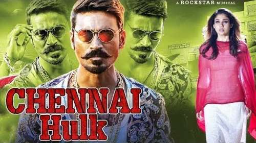 Chennai Hulk 2017 Hindi Dubbed Full Movie Download