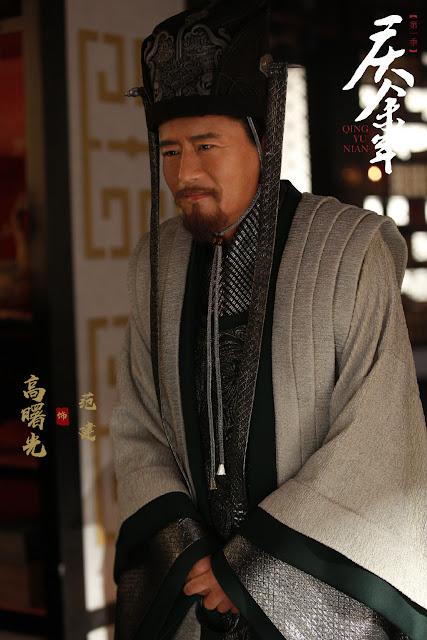 qing yu nian/ joy of life fan jian