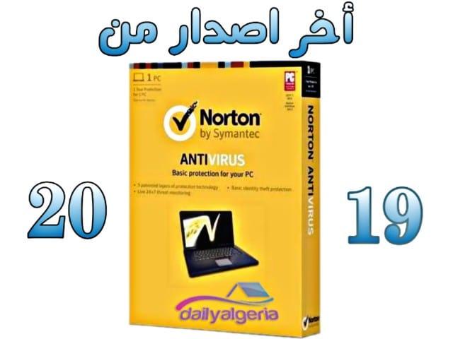 Norton AntiVirus - Norton - AntiVirus Norton