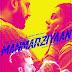 Manmarziyaan Full movie review: Abhishek Bachchan, Taapsee Pannu Impressive