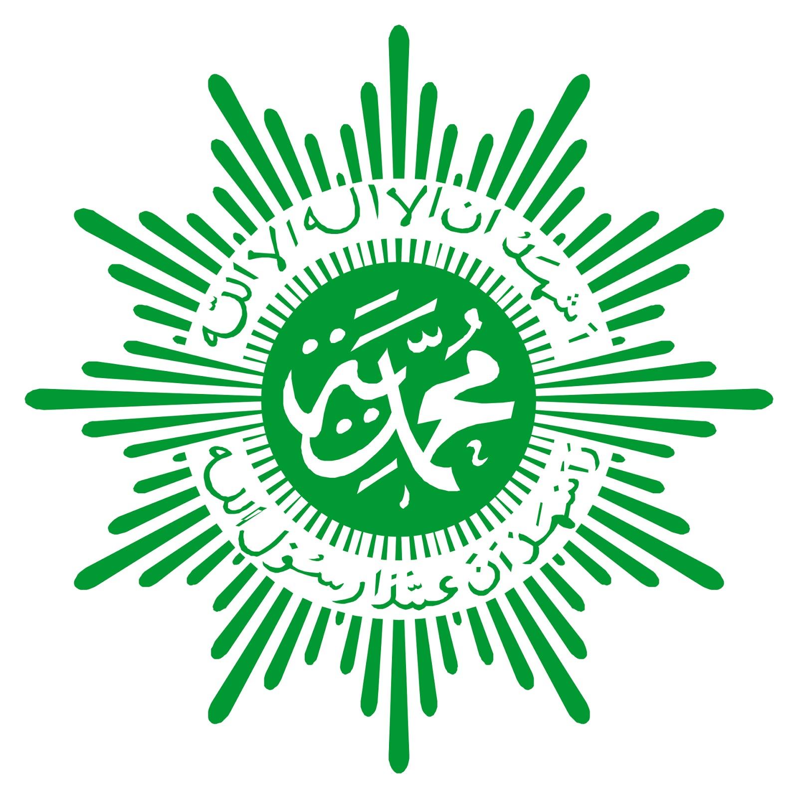 Logo Muhammadiyah Vector Download CDR - GUDANG LOGO