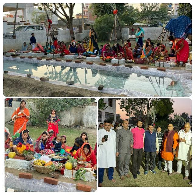 शिव शक्ति धाम मंदिर समिति द्वारा किया गया छठ पूजा का आयोजन