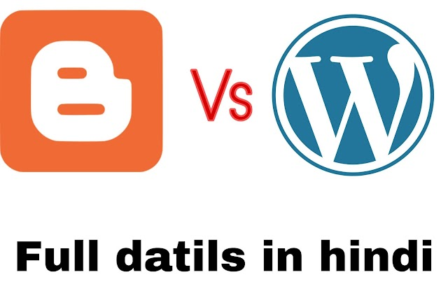 wordpress vs blogger which is better in hindi