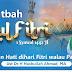 Khutbah Idul Fitri 1442 H : Sucikan Hati dihari Fitri walau pandemi (Ust Dr H Hasbullah Ahmad, MA)