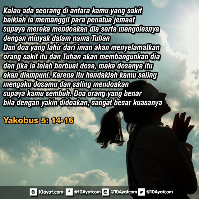 Yakobus 5: 14-16