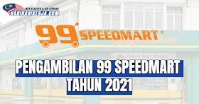 Jawatan Kosong 99 Speed Mart ~ pelbagai jawatan kosong !