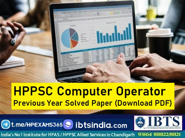 HPPSC Computer Operator Previous Year Question Paper Solved (Download PDF)